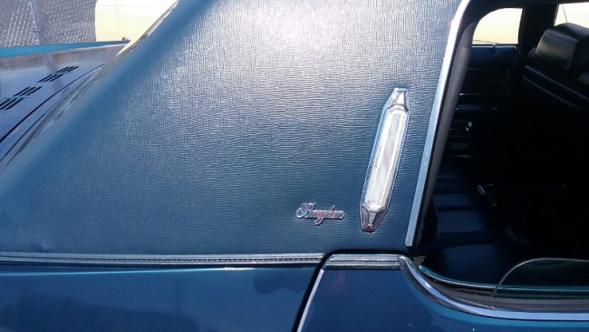 Fleetwood Sixty Special Brougham 2