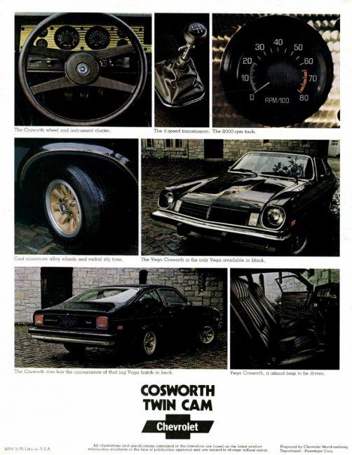 1975 Cosworth Vega